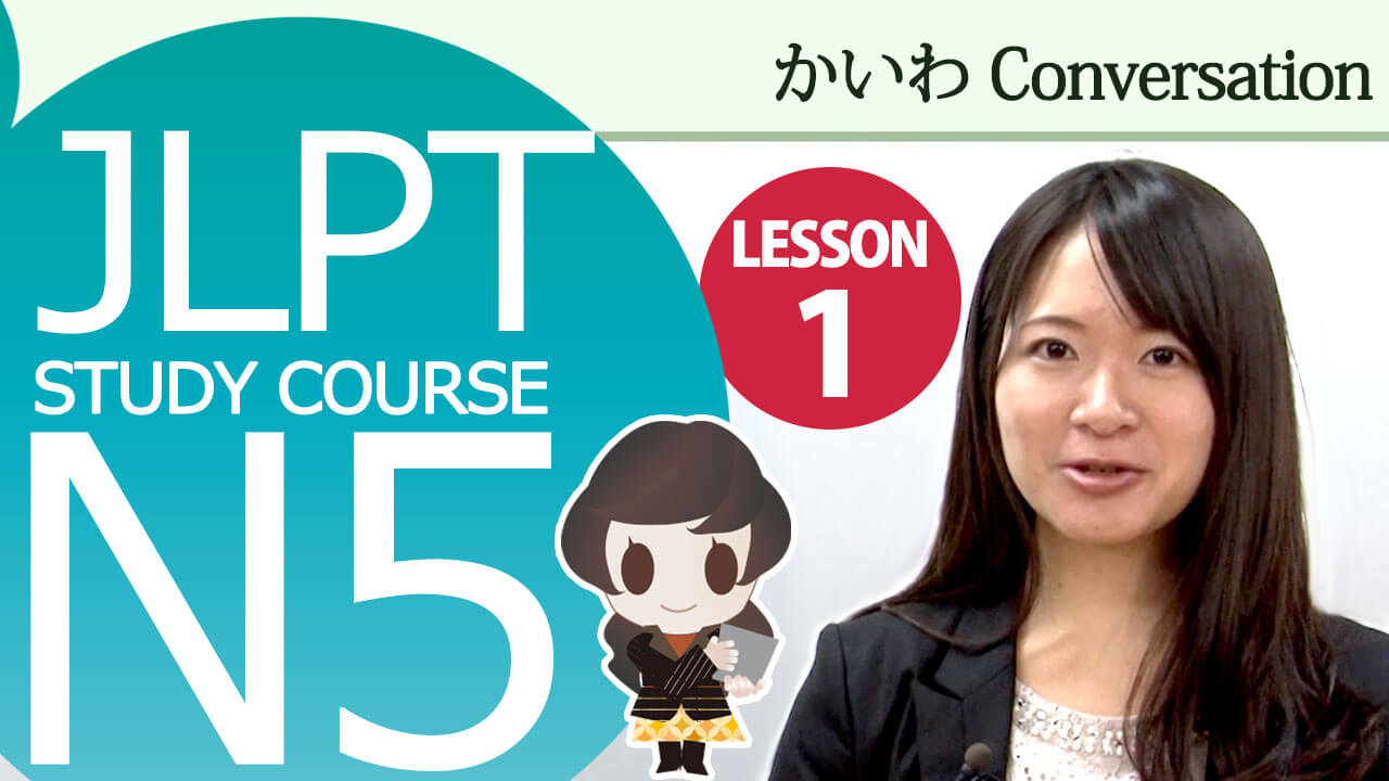 Online Japanese N3 Course(All 10 lessons)|Attain Online