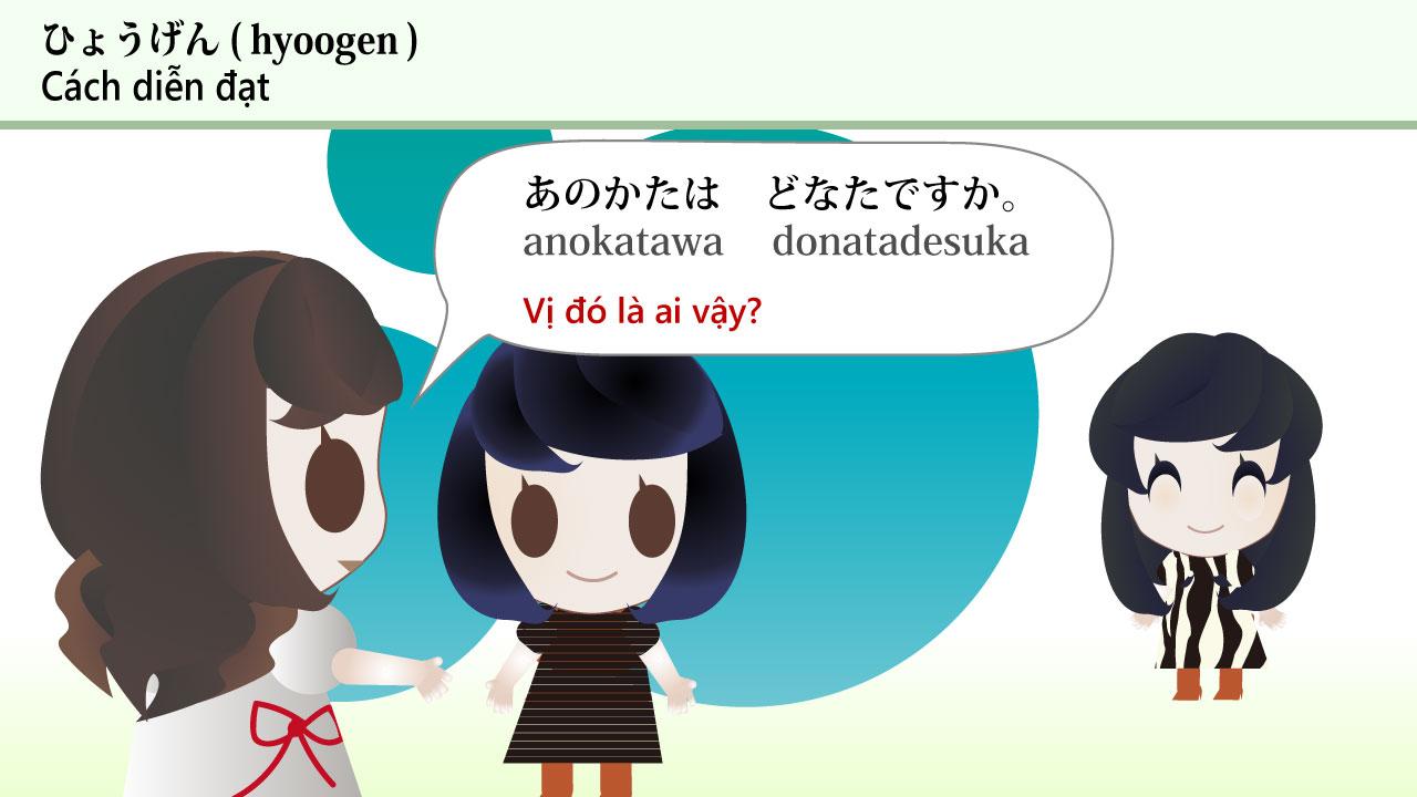 eラーニング外国人のための日本...